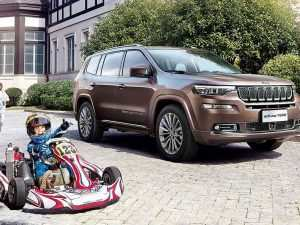 97 A Jeep Beijing 2020 Specs and Review