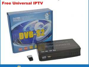 99 All New Satcom Sc 2020 Mini Iptv Review and Release date