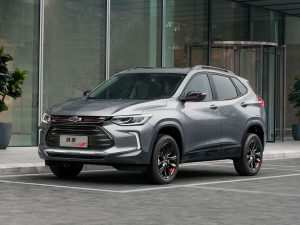 99 New Chevrolet Tracker 2020 Release Date and Concept