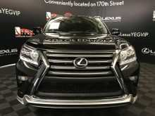12 A Pictures Of 2020 Lexus Gx 460 Release Date and Concept