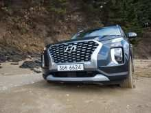 15 New 2020 Hyundai Palisade Review Release Date and Concept