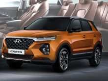 15 The Best Hyundai Creta New Model 2020 Wallpaper