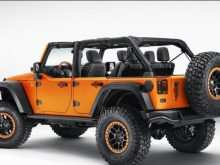 17 A Jeep Wrangler Unlimited 2020 Images