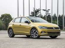 Volkswagen Polo 2020 India