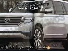 22 New Toyota New Land Cruiser 2020 Specs and Review