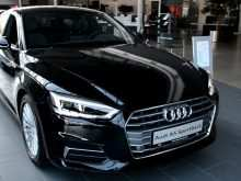23 All New Audi A5 2020 Interior Concept and Review