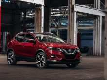 25 The Nissan Qashqai 2020 Model Specs