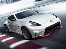26 All New 2020 Nissan Z Nismo Research New