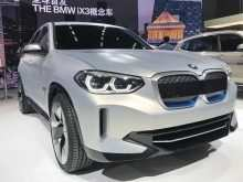 26 All New BMW Electric Suv 2020 Spy Shoot