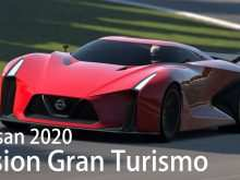 32 Best Nissan Concept 2020 Top Speed Performance and New Engine