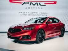 34 The Acura Mdx 2020 Pmc Concept and Review