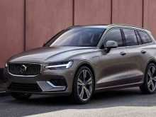 39 All New Volvo Ev 2020 First Drive