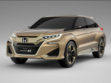 43 Best Honda Upcoming Cars 2020 Images