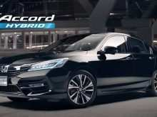 45 All New Honda Accord 2020 Changes Picture