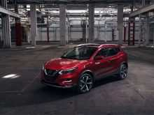 48 All New Nissan Qashqai 2020 Model Style