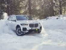 53 New New BMW X5 Hybrid 2020 Spy Shoot