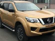 54 The Pictures Of 2020 Nissan Pathfinder Picture