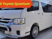 58 The Toyota Quantum 2020 Model Performance and New Engine