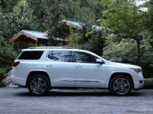 2020 Gmc Acadia Release Date