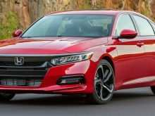 61 All New Honda Dream 2020 Performance and New Engine