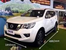 61 New Nissan Terra 2020 New Concept