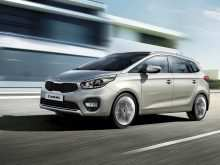 76 All New Kia Rondo 2020 Picture