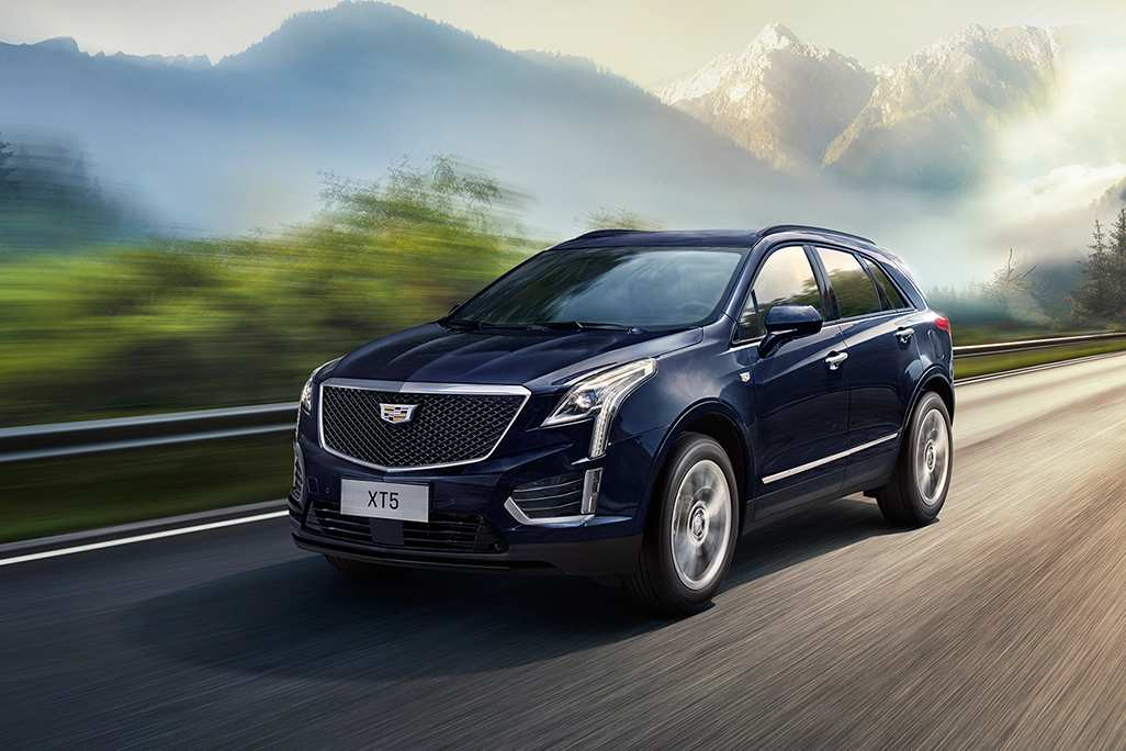 77 Best When Will The 2020 Cadillac Xt5 Be Available Pictures