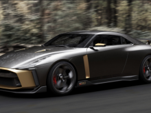 84 All New Nissan Concept 2020 Top Speed Model