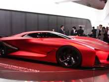 87 A Nissan Concept 2020 Price Reviews