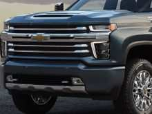 2020 Chevrolet Grill