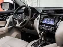 93 The Best Nissan Rogue 2020 Review Pricing