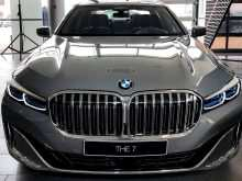 94 The BMW Series 7 2020 Review and Release date