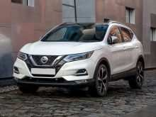 97 Best Nissan Qashqai 2020 Model New Model and Performance