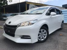 22 The Best 2020 New Toyota Wish Overview