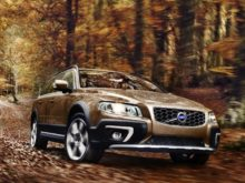 31 The 2019 All Volvo Xc70 Release Date and Concept