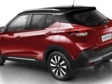 32 A Nissan Kicks 2020 Colombia New Concept