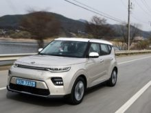 57 All New Kia Ev 2020 Performance and New Engine