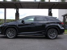 57 The Best Lexus Rx 2020 Model Review and Release date