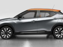 60 The Best Nissan Kicks 2020 Colombia Price and Release date
