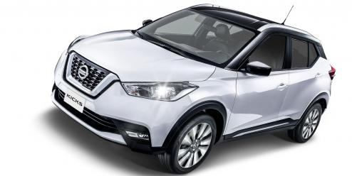 67 All New Nissan Kicks 2020 Colombia Price
