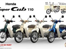 72 The Best 2019 Honda Super Cub New Model and Performance