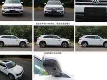 2020 Volkswagen Cross