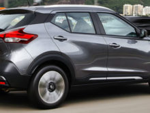 75 The Best Nissan Kicks 2020 Colombia Pricing