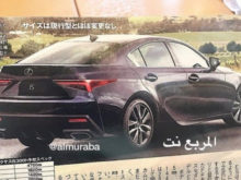 79 A Lexus Is 2020 Spy New Review