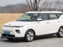82 New Kia Ev 2020 Redesign and Review