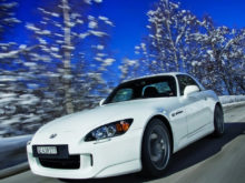 96 New 2020 The Honda S2000 Price Design and Review