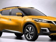 11 The Nissan Concept 2020 Suv Exterior