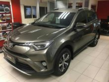 19 New Toyota Jamaica 2020 Rav4 Redesign and Review