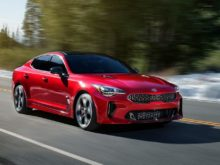 24 The 2019 Kia Gt Coupe Spesification