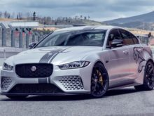 Jaguar Xe 2020 Price In India